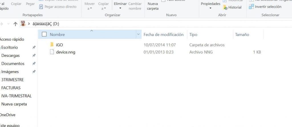 actualizar-mapas-gps-subaru-levorg-6