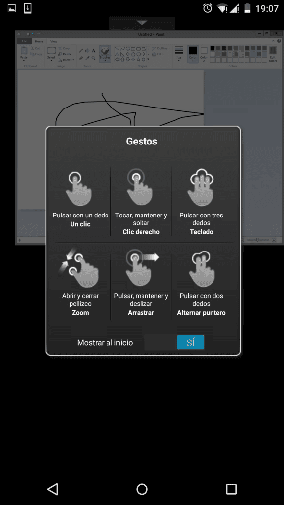 Citrix-Netscaler-Android (2)